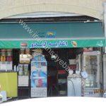 سایبان مغازه ارزان (1)