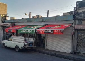 تولید عمده سایبان مغازه (1)