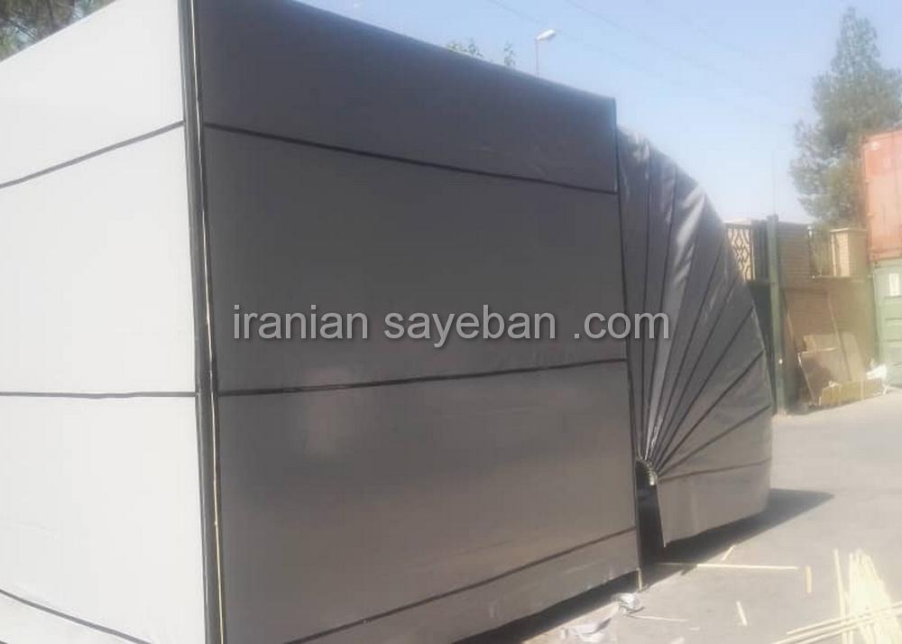 سایبان کالسکه ای شرکت ایرانخودرو (1)