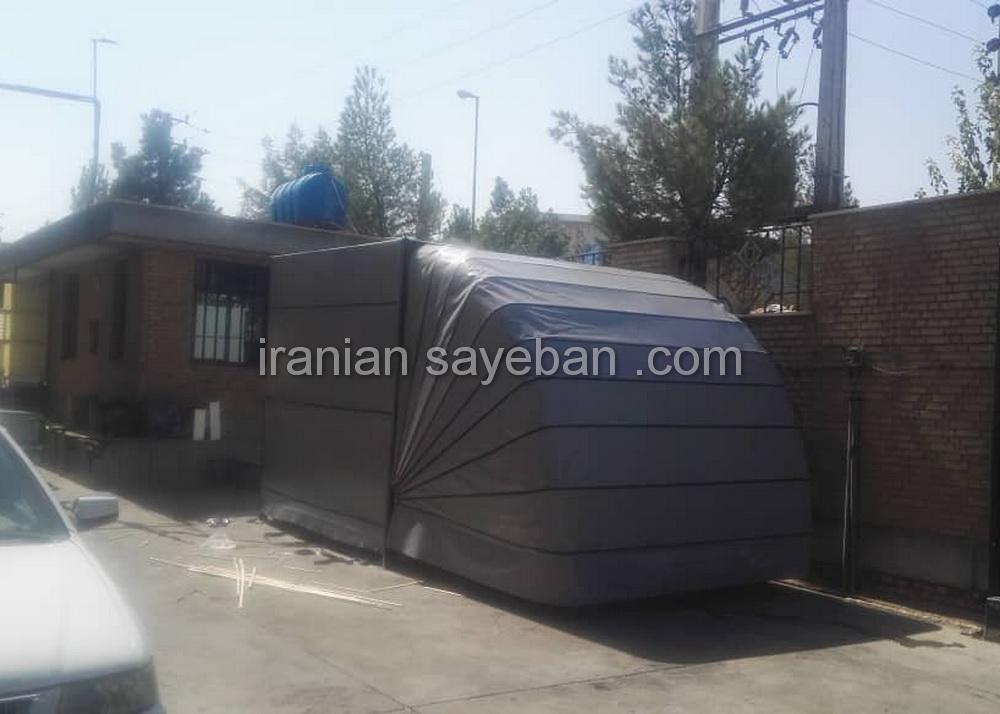 سایبان کالسکه ای شرکت ایرانخودرو (2)