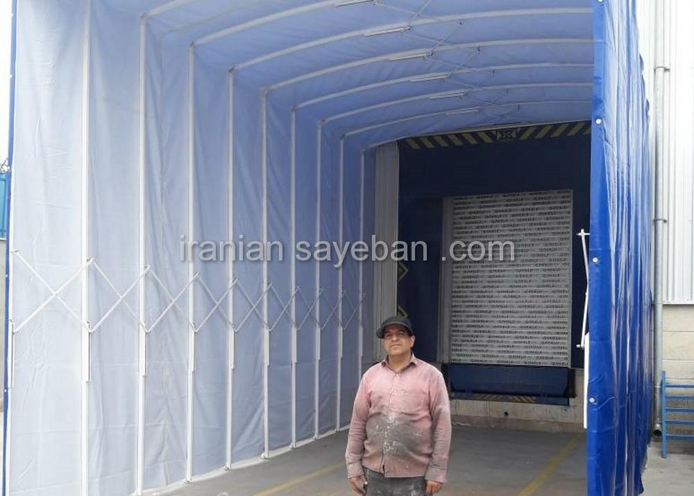 سایبان انبار (2)