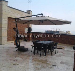 سایبان چتری پایه کنار فلزی