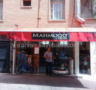 پروژه سایبان برقی چای محمود