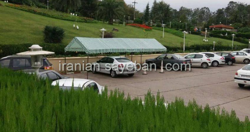 پروژه سایبان پارکینگ خودرو احمد آباد مستوفی آقای جعفری