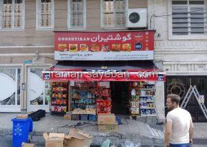 قیمت سایبان برقی مغازه (2)